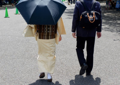 Kyoto, Japan | April 2014